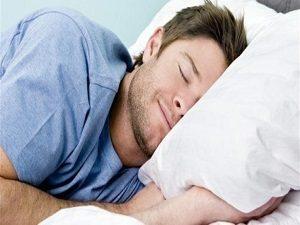 Ramazanda Uyumak